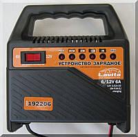 Зарядное устройство Lavita LA 192206-TDN