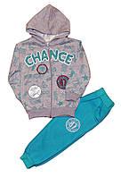 """Костюм детский спортивный  """"Chance"""" из теплого трикотажа для мальчиков. размеры 4-5-6 лет"""