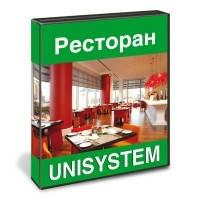 Программное обеспечение Unisystem Ресторан