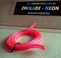 Холодный неон с кантом(шлейфом) 2,2 мм—цвет Розовый.