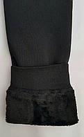 Черные лосины Шугуан на меху для девочек 152-164 роста Школьные