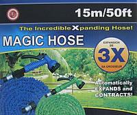 Садовый шланг для полива X HOSE 15м с распылителем-TDN