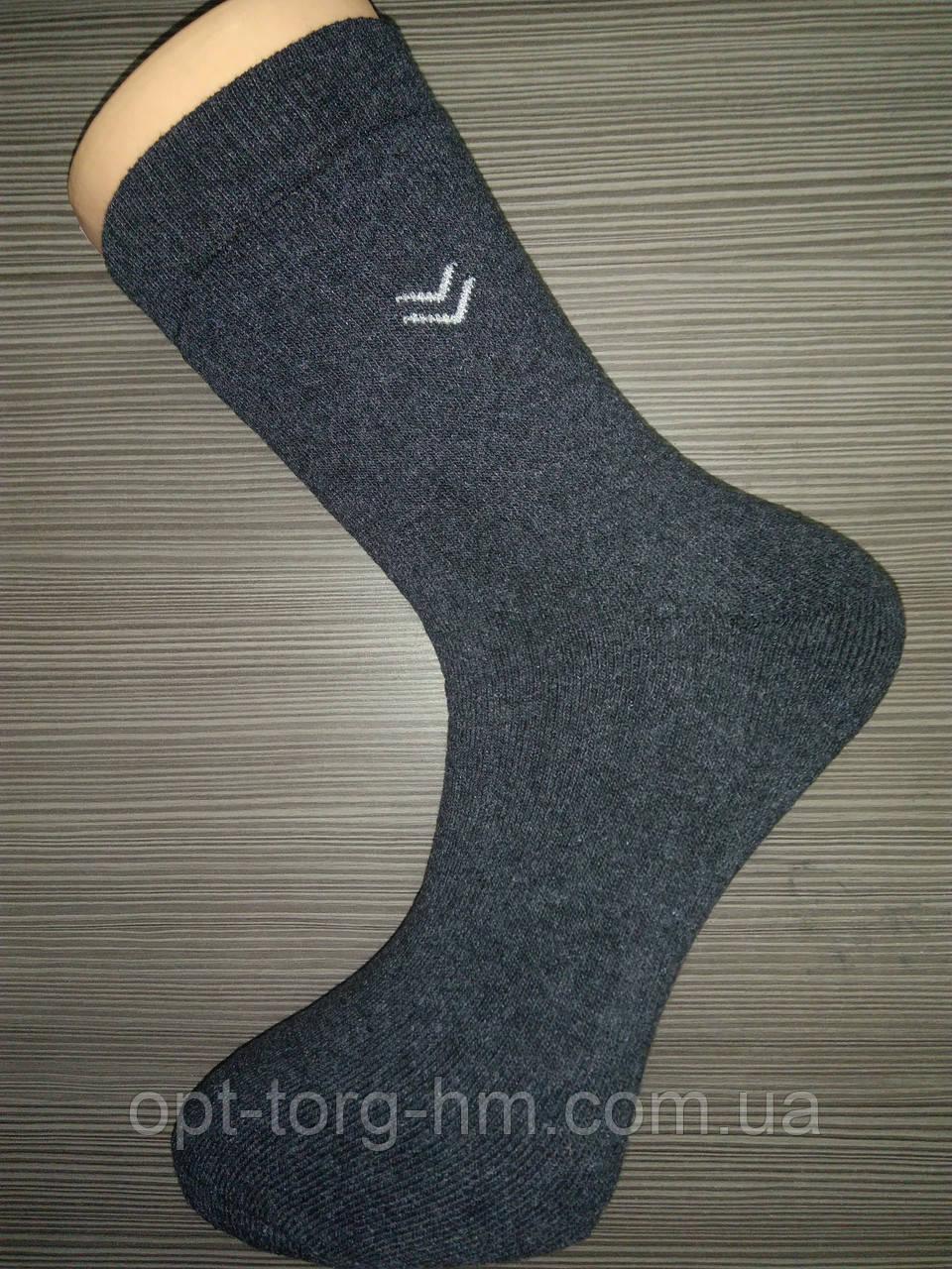 Махровые мужские  серые носки 39-42 (Обувь)