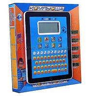 Детский развивающий планшет компьютер Компьюша-TDN