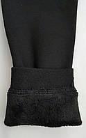 Черные лосины тёплые на меху для девочек 10-16 лет Бамбук