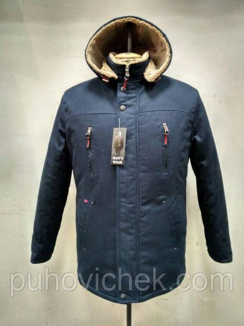Купить Куртку Мужскую Зимнюю Недорого Распродажа