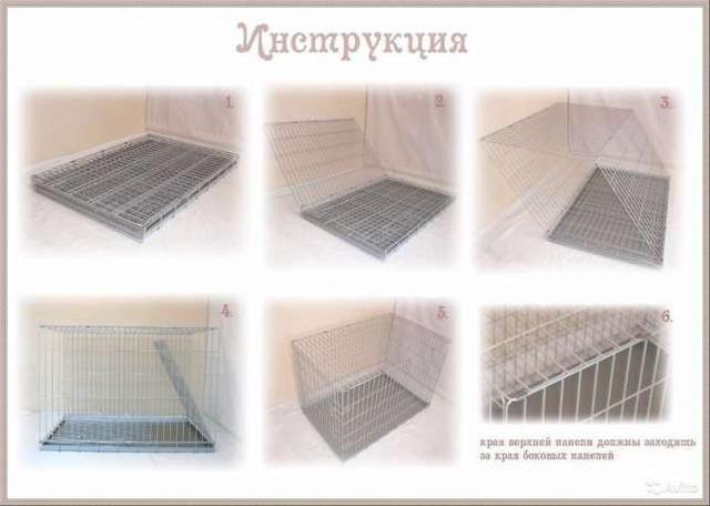 Клетки для транспортировки животных