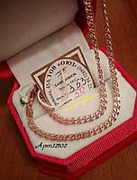 Золотая цепь 585 пробы , арт 12102 , плетение Нонна