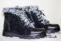 Модные зимние ботинки из натуральной кожи