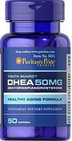 DHEA 50 мг Puritan's Pride, 50 таблеток