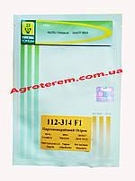 Семена огурца YS 112-314 (Страж) STRAZH F1 500с.