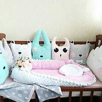 Бортики-защита + кокон + подушка + постельное
