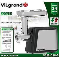 Электрическая мясорубка VILGRAND V228-СSMG Black