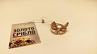 Кольцо золотое со вставками, б/у, вес 3.96 грамм, размер 17,5.