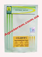 Семена огурца YS 112-315 (Ратник) F1 500с.