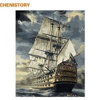 Живопись рисование по номерам  Корабль парусник, 40*50