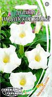 """Семена цветов Дурман белый, 0,5 г """"Семена Украины"""""""