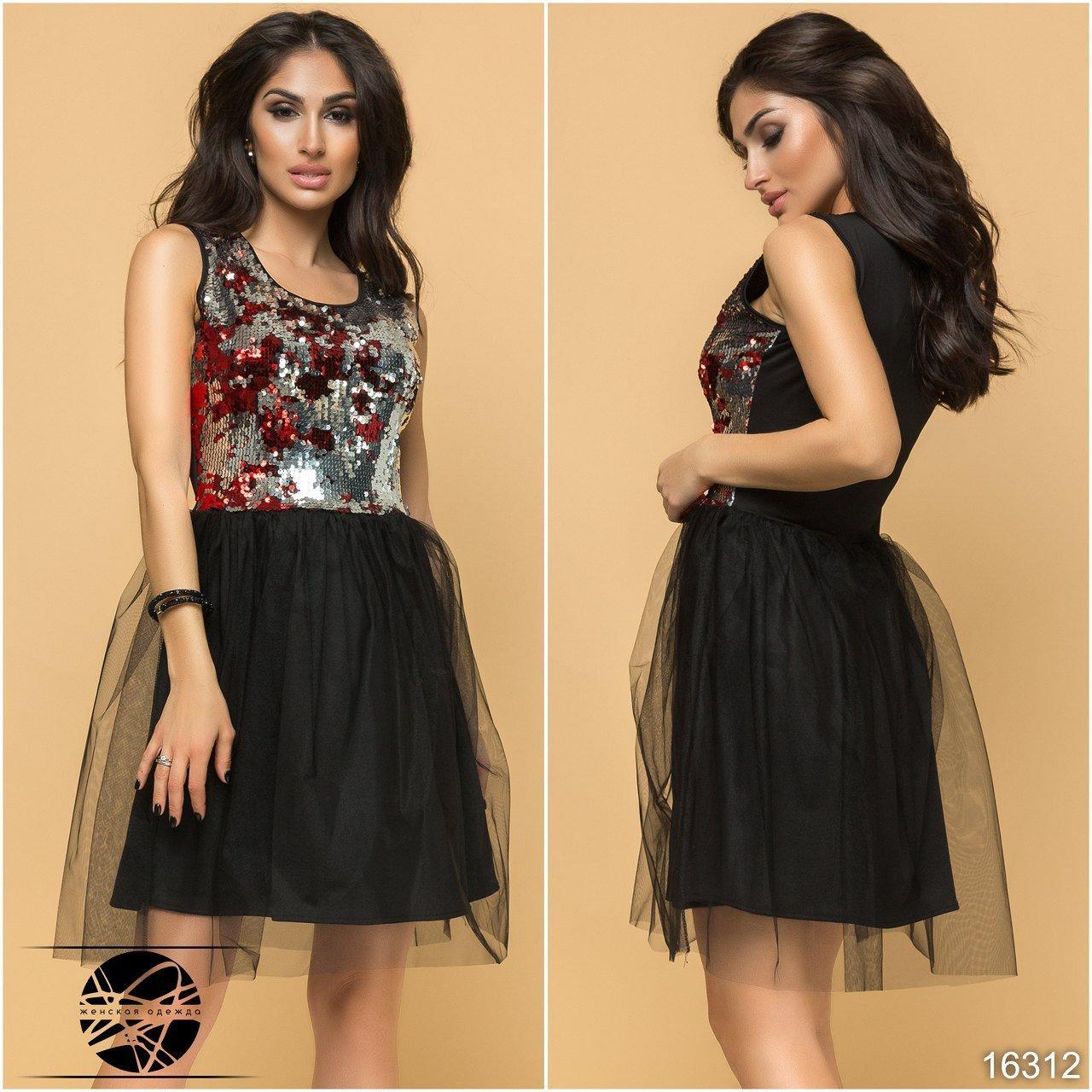 2079b6e455dcffd Молодежное вечернее платье с пышной юбкой из фатина и пайетками. Модель  16312