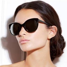 Очки женские солнцезащитные