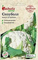 Капуста цвітна Сноуболл (Традиція) 0.3 г