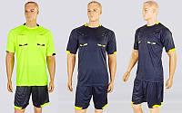 Форма футбольного судьи 1270 (форма для судьи): 2 цвета, размер L-XXL