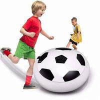 Футбольный мяч для игры в квартире Hover Ball (ховербол) оригинал 18 см