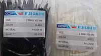 Кабельная стяжка CORT 3.6*200мм 100шт/уп