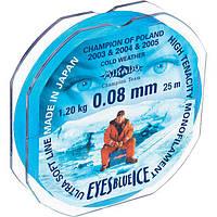 Леска Mikado 50м 0.08-0.2