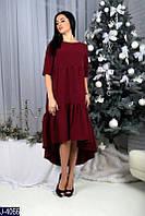 Платье женское -  EUFEMIA