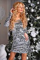 Модное и очень красивое платье с паетками