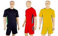 Форма футбольная Aspiration 3122: 3 цвета, размер XXL