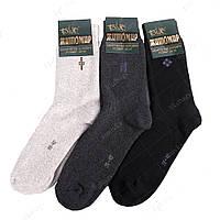Махровые мужские носки теплые НМ0050