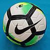 Мяч футбольный Nike Pitch Premier League 2017 (бело-зеленый)