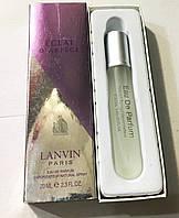 Духи ручка Lanvin Eclat D`Arpege 20 ml (ланвин)