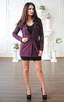 Красивый женский кардиган фиолетового цвета
