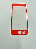 Стекло защитное для Iphone 7 4D красное