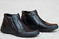 Ботинки сапожки зимние мужские черные на молнии Харьков 2016 (Код: 204а). Только 41р!