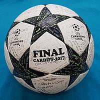 Мяч футбольный Adidas Final Cardiff 2017 (бело-черный)