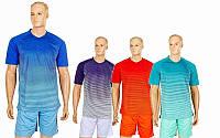 Форма футбольная Band 1825: 4 цвета, размер S-XL