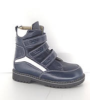 Ортопедические ботинки демисезонные для мальчика Ecoby 210B р. 25 - 16,5см