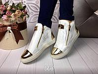 Ботиночки Lady