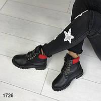 Остались 36!!!Ботинки женские черные зимние эко-кожа, женская зимняя обувь, фото 1