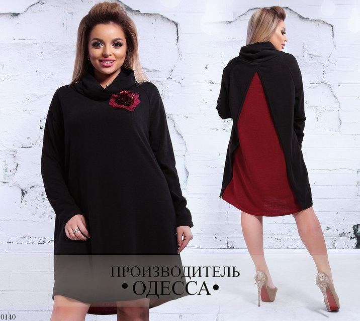 b04c655c5bd Платье повседневное с брошью ангора 48-52