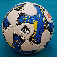 Мяч футбольный Adidas Torfabrik 2017