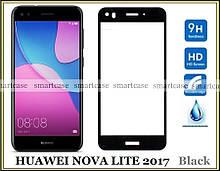 Tempered Full Cover защитное стекло для Huawei Nova Lite 2017 с черными рамками 2.5D 9H SLA-L22