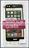 Tempered Full Cover защитное стекло для Huawei Nova Lite 2017 с черными рамками 2.5D 9H SLA-L22, фото 4