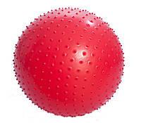 Фитбол 65 см с пупырышками.