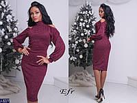 Теплое ангоровое платье  размеры:  46-48, 42-44