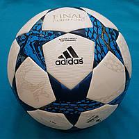 Мяч футбольный Adidas Final Cardiff 2017 (бело-синий)