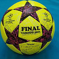 Мяч футбольный Adidas Final Cardiff 2017 (желтый)